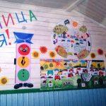 Выставки детско-родительских рисунков на тему «Я и улица моя»